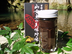 ヤマメめふん(塩辛80g)